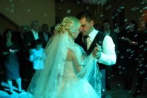 Мыльные пузыри с легкостью превратят каждую свадьбу в настоящую сказку.